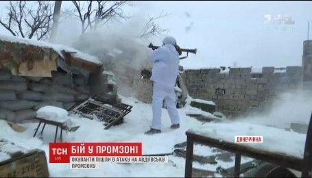 Противник на бросок ручной гранаты: на Крещение террористы атаковали наших военных в Авдеевской промзоне