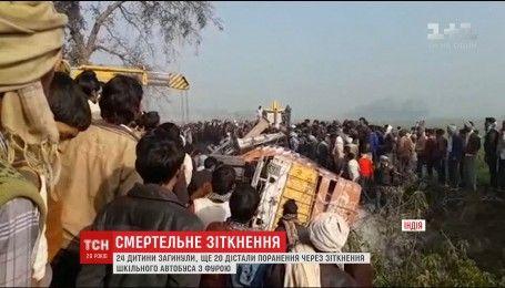 В Індії шкільний автобус зіштовхнувся із вантажівкою. Загинули діти