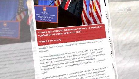 Легендарна Барбара Стрейзанд написала відкритий лист-обурення до Трампа