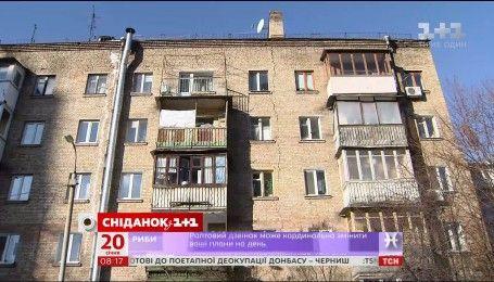 Обвал будинків: що робити тим, у кого квартира тріщить по швах