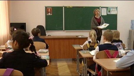 Сколько стоит труд педагога: опыт Украины и мира