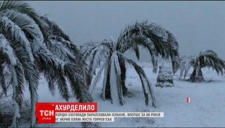 Испания продолжает страдать от рекордных снегопадов