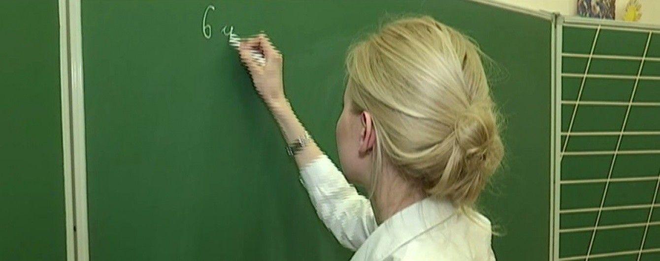 Школьным учителям повысили зарплаты в полтора раза. Сколько денег теперь будут получать