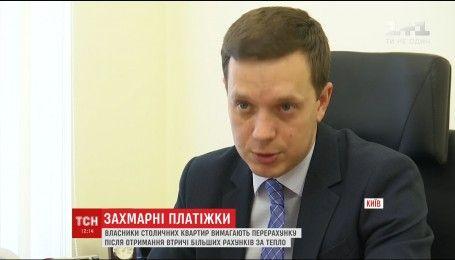 """Руководство """"Киевэнерго"""" обещает объяснить заоблачные цифры на платежках киевлян"""