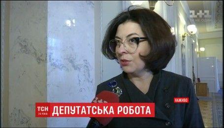 Депутатские будни: что успели сделали нардепы за четыре рабочих дня в январе