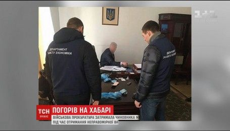 Одного из руководителей Львовской таможни поймали на взятке в 15 тысяч долларов
