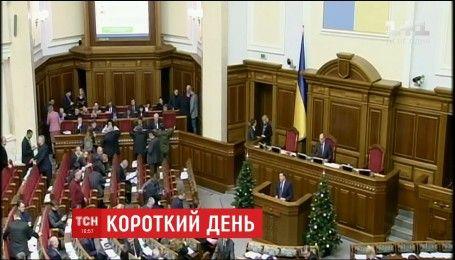 День правительства: в Верховной Раде не рассмотрели ни одного законопроекта
