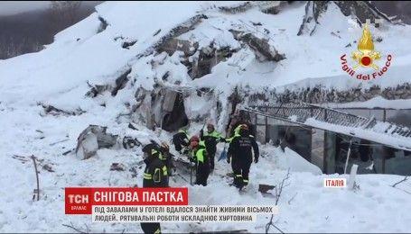 Італійські рятувальники знайшли під завалами готелю вісьмох живих