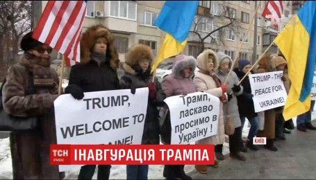 Проти нового президента США на вулиці всього світу виходять люди