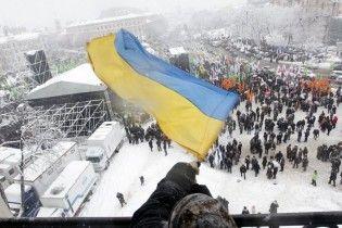 День Соборності: історія з'єднання двох республік в єдину Україну і традиція живого ланцюга
