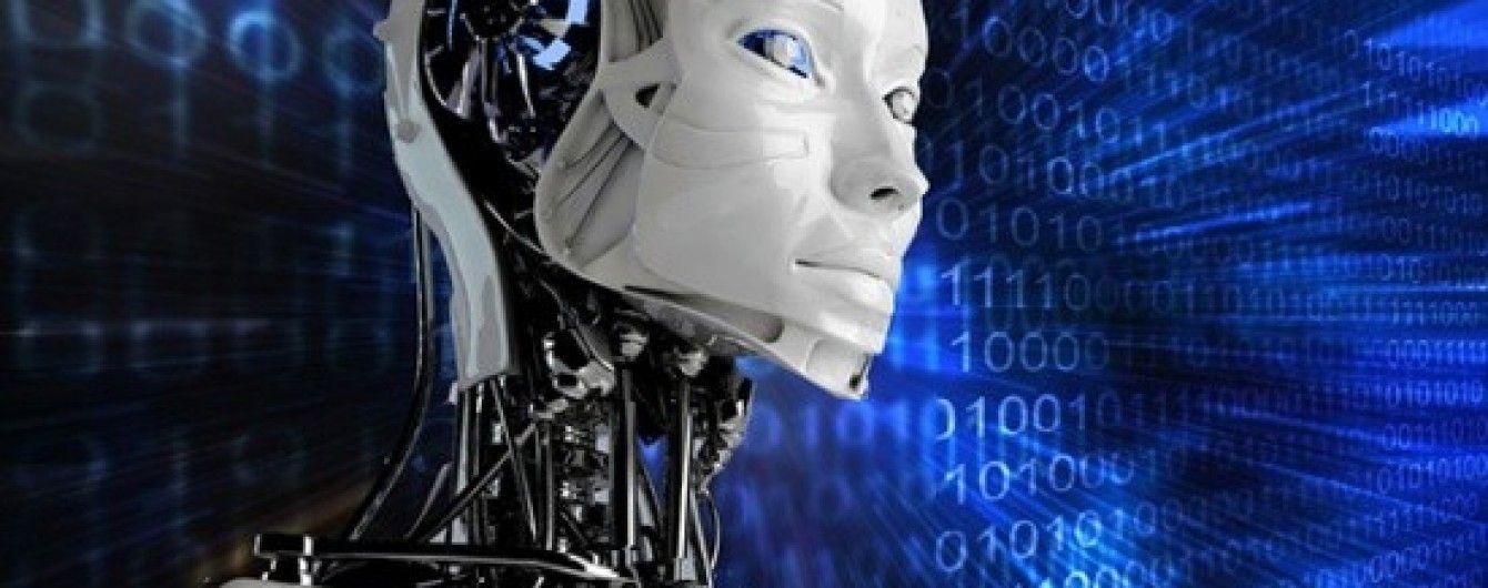 В Сети показали мир глазами искусственного интеллекта