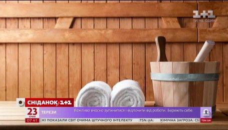 Домашня сауна – рецепт гарного настрою