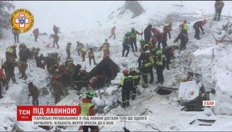 В Италии возросло число жертв схода лавины