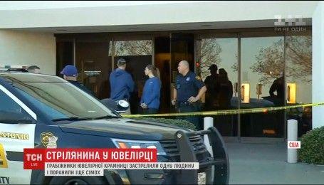 В США мужчина погиб, пытаясь обезвредить злоумышленника в ювелирном магазине