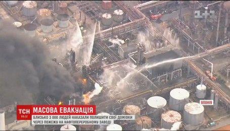 У Японії сталася масштабна пожежа на нафтопереробному заводі