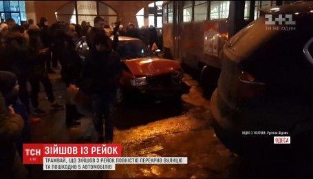 В Одесі трамвай зійшов з рейок і перекрив цілу вулицю