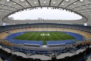 """Драгоценное Евро-2012: во время реконструкции """"Олимпийского"""" у государства украли минимум 5 млн грн"""