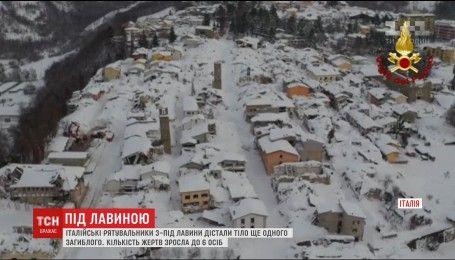 Опять возросло число погибших в результате схода лавины в Италии