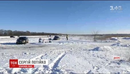 Зимнее ралли и ледяной дрифт: в Виннице и Днепре состоялись экстремальные автомобильные соревнования