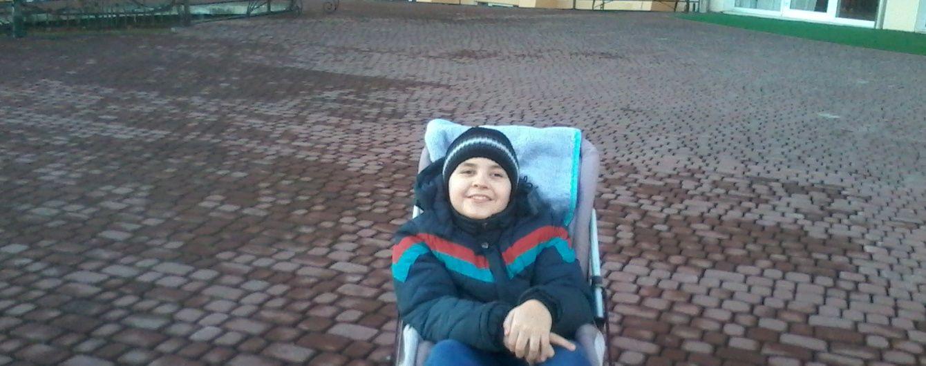 Допоможіть Юрі почати самостійно ходити