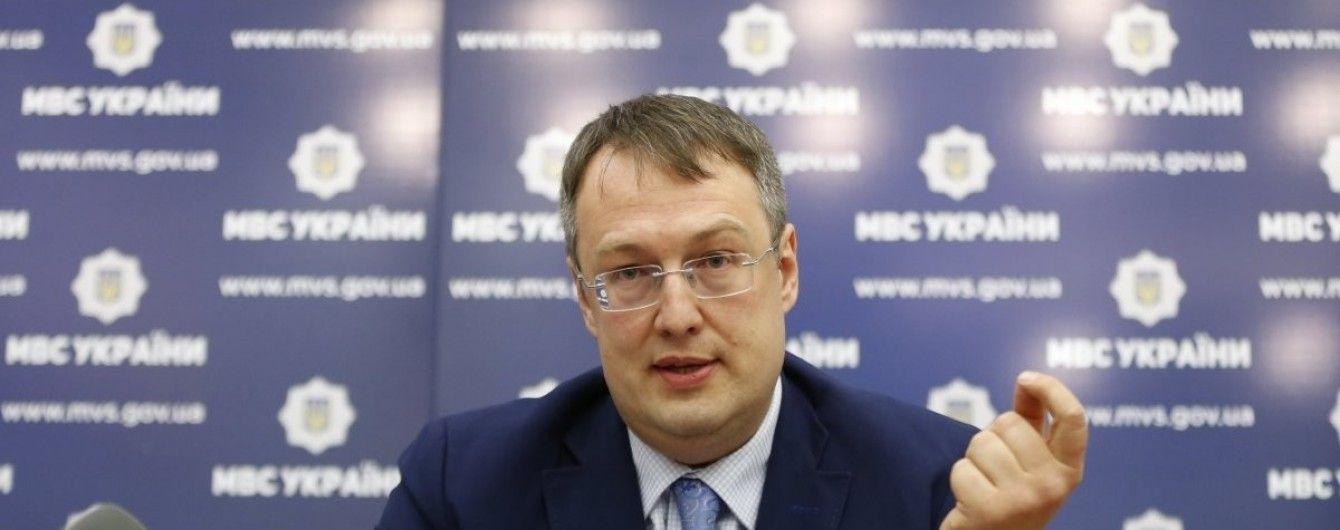 Геращенко назвал имена погибшего и пострадавшей на Луганщине сотрудников ОБСЕ