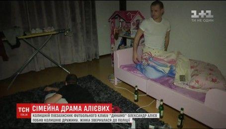 """Новый скандал: бывшая жена Алиева сообщила об очередном избиении экс-игроком """"Динамо"""""""
