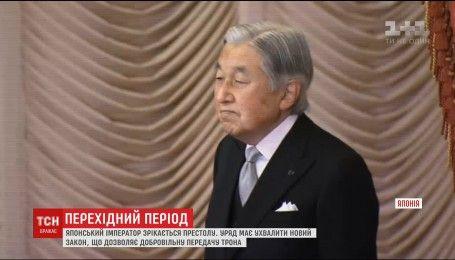 Японія готується відправити імператора у відставку