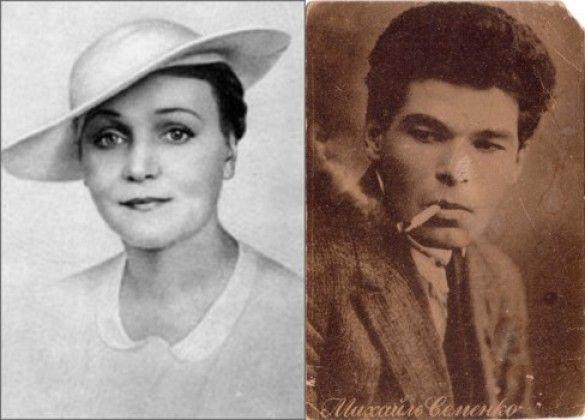 Наталя Ужвій і Михайль Семенко