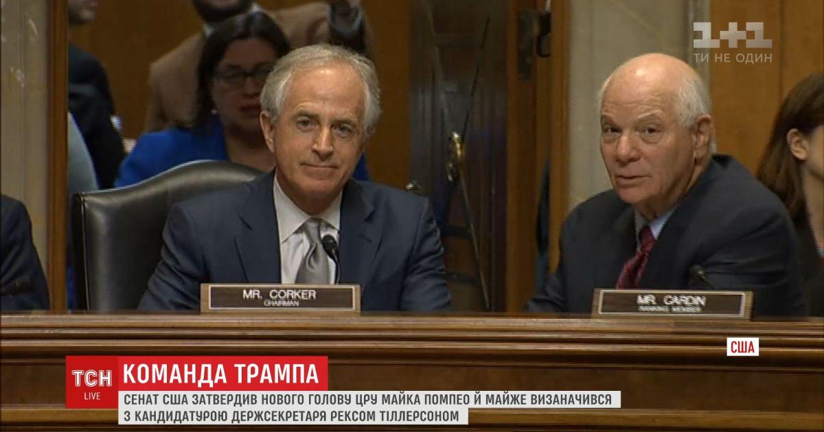 6b54f93aa208 Видео - Новые назначения в американском правлении  Сенат утвердил главу ЦРУ  - Страница видео