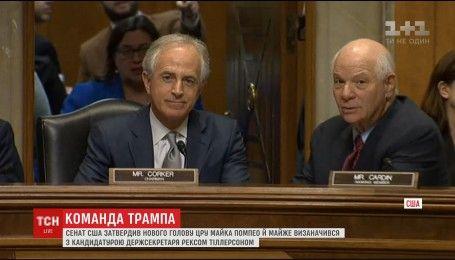 Новые назначения в американском правлении: Сенат утвердил главу ЦРУ