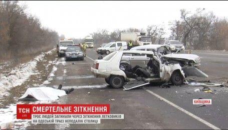 На Киевщине произошло смертельное ДТП