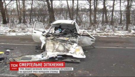 Ужасное ДТП в Киевской области: погибли 3 человека