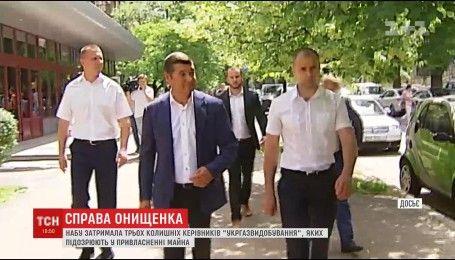 Детективи НАБУ затримали нових підозрюваних у газовій справі Онищенка