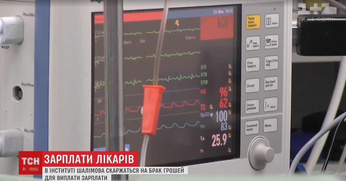 Институт Шалимова оказался перед угрозой закрытия из-за загадочного недофинансирования