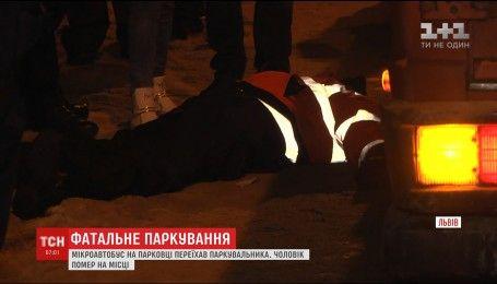 У Львові водій буса на смерть переїхав паркувальника