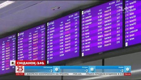 Украинцев все больше интересует вопрос эмиграции