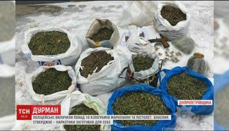 У Кривому Розі чоловік зберігав у квартирі понад 10 кілограмів марихуани