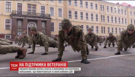Украинские военные массово поддерживают мировой флэшмоб с отжиманий