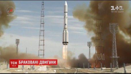 Росія відкликає з ринку свої ракетні двигуни