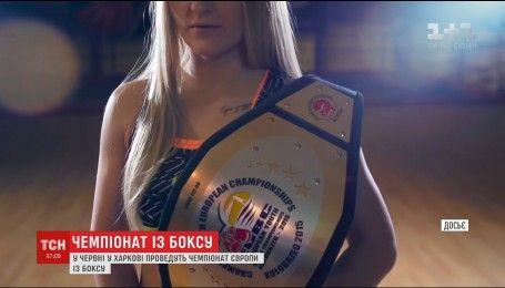 Чемпионат Европы по боксу-2017 состоится в Харькове