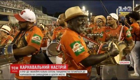 В Рио-де-Жанейро репетируют открытие знаменитого карнавала