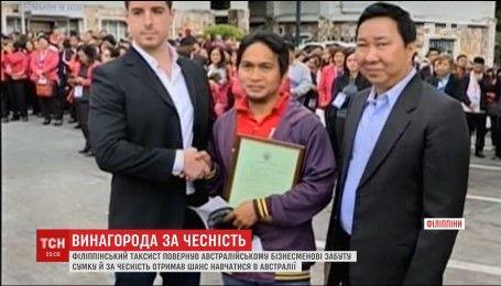 Благодаря своей честности таксист с Филиппин будет учиться в Австралии