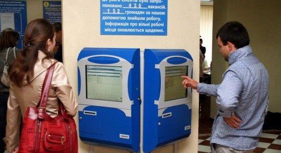 Урядовий сайт вакансій виклав скани паспортів тисяч кандидатів на держслужбу. Розпочато перевірку