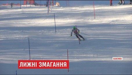 Сильнейшие горнолыжники Украины собрались на Буковеле на чемпионат национального первенства