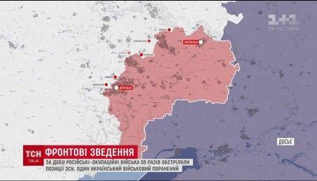 На Сході поранено одного українського воїна