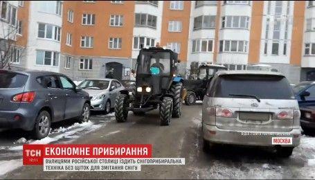 Москва застряла в 8-балльных пробках из-за сильного снегопада