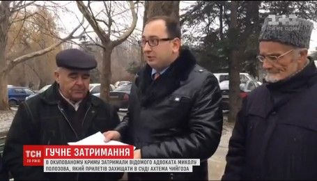 В окупованому Криму затримали адвоката Ахтема Чийгоза