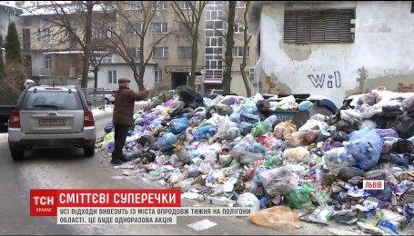 Медики попередили, що потепління може призвести до спалаху інфекцій через стан сміття у Львові