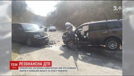 Вдова одного из участников ДТП под Киевом полтора года требует объективного расследования