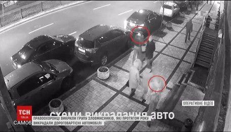 Самі викрадали, самі повертали: правоохоронці затримали злодіїв, які протягом року викрадали авто